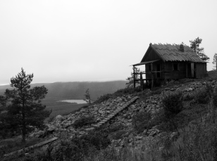 A Cabin with a View