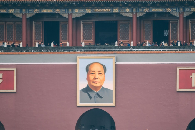 The Body of Chairman Mao
