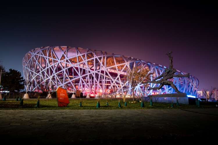Beijing - Olympic Stadium