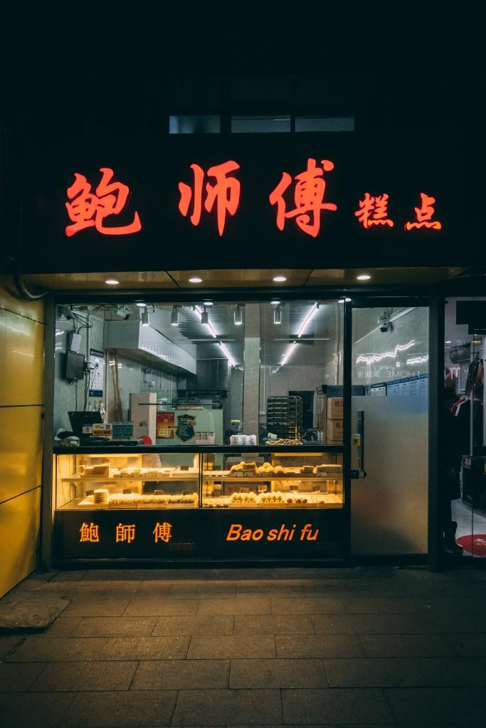 Beijing - Bao Shi Fu